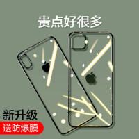 苹果x手机壳iPhone11Pro Max透明xr硅胶xs max/7/8/plus/6/6s防摔iphonex超薄i
