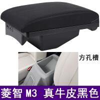 东风风行菱智v3扶手箱原装菱智m3专用中央手扶箱M5汽车改装配件