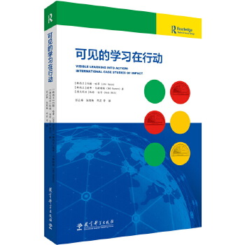 """可见的学习在行动 入选中国教育新闻网""""2018年度影响教师的100本书""""。"""