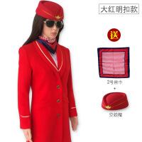 南航空姐大衣女冬长款制服修身过膝毛呢子外套空姐制服大衣职业装 (送2号丝巾帽子)