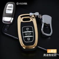 20180825070928894专用于奥迪钥匙套A6L Q5 A5 R8汽车钥匙包扣壳智能遥控改装真皮男