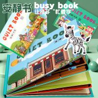 【悦乐朵玩具】儿童早教益智木质趣味滑翔车惯性轨道滑行车玩具