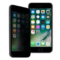 防防爆膜iPhone8苹果X玻璃膜防偷看膜8plus5.5手机弧边钢化膜 5/5S 防膜