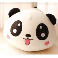 可爱趴趴熊猫毛绒玩具 纳米泡沫玩偶布娃娃节礼物
