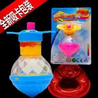 儿童玩具批发地摊货源创意小礼品新奇特礼物发光陀螺 3个装