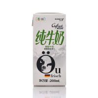 上质欧诺鲜脱脂牛奶200mL(德国原装进口)