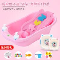 婴儿洗澡盆可坐躺新生儿浴盆通用宝宝桶儿童小孩防滑幼儿大号超大