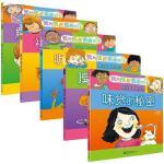 我的成长图画书 我的五官体验书(伴我成长图画书)3-4-5-6岁幼儿早教启蒙绘本亲子共读儿童读物 少