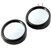 14-15宏光S避光垫 红边,各一套 汽车倒车镜后视镜小圆镜盲点广角镜车用可调节辅助镜反光