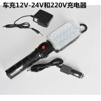 充电型防摔防水磁铁式LED检修灯LED工作灯汽修灯应急灯维修灯