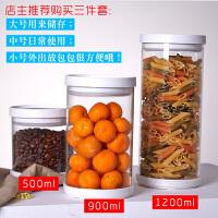 五谷杂粮收纳盒零食储物储存罐厨房储物盒瓶玻璃密封茶叶罐子