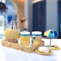 卫浴五件套树脂洗漱套装地中海浴室用品漱口杯套件创意新婚礼品