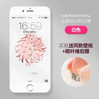 苹果7plus钢化膜全屏覆盖iphone8plus手机膜防爆iPhone7彩膜可爱卡通贴膜女款 7plus5.5-白色