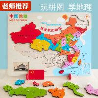 中国地图拼图儿童磁性初中学生木质女孩世界泡沫地理2020新版益智