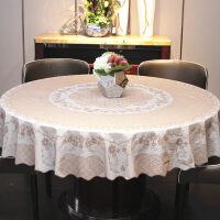 圆桌餐桌布家用客厅布艺台布欧式美式乡村防水防油防烫免洗pvc 桌布直径180cm(适合110到150cm的桌子)