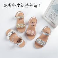 舞玛童鞋女儿童凉鞋2018新款夏季时尚露趾中大童女平底真皮凉鞋子