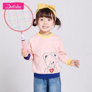 笛莎女童宝宝卫衣2019春装新款甜美可爱小女孩长袖圆领卫衣打底