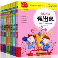 非常成长书系列晓玲叮当的书爱的教育带拼音适合一年级二年级三小学生课外阅读书籍老师推荐6-7-9-10