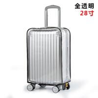 PVC透明行李箱套防水耐磨旅行箱保护套24 28 30寸拉杆箱防尘加厚 28寸