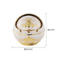 复古创意锌合金球形带盖烟灰缸时尚个性家居办公桌面
