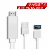 数据线HDMI转换电视华为手机P20 Pro/P10//Plus/P9/P8连接投影仪Mate 20 银色【手机转接投