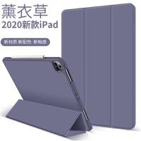 2020iPad Pro保护套12.9英寸苹果平板电脑pro新款全包全面屏外壳防摔硅胶软壳带笔槽智能皮套送钢化膜