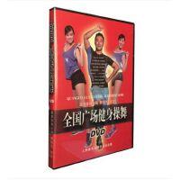 原装正版 王广成 全国广场健身操舞 2DVD 广场舞教学视频 中老年健身操舞 光盘