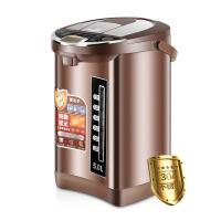 电热水瓶5L保温全自动烧开水壶煲水器家用