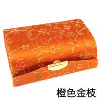织缎复古口红唇膏收纳首饰盒 口红盒子带镜子 双条装