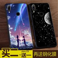 诺基亚X7手机壳 nokia x7保护套 诺基亚x7 TA-1131 手机壳套 卡通硅胶保护套防摔全包边黑胶彩绘软壳Y