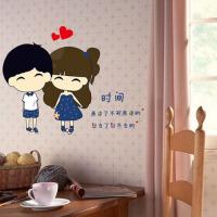 客厅沙发电视背景墙贴纸浪漫温馨卧室床头墙贴*2套
