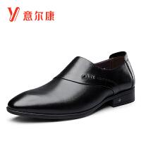 意尔康男鞋时尚婚鞋德比鞋正装商务皮鞋潮男士皮鞋