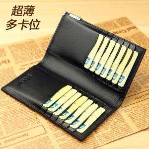 SOUF【支持礼品卡】卡包男式多卡位 超薄卡片包牛皮 男士商务卡夹长款定制刻字