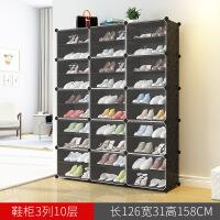新品秒杀鞋柜简约现代门厅简易组装鞋柜多功能储物柜经济型实用鞋架 2层