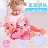 维莱 新款创意公仔娃娃 仿真喂奶穿衣6关节音乐婴儿玩具娃娃