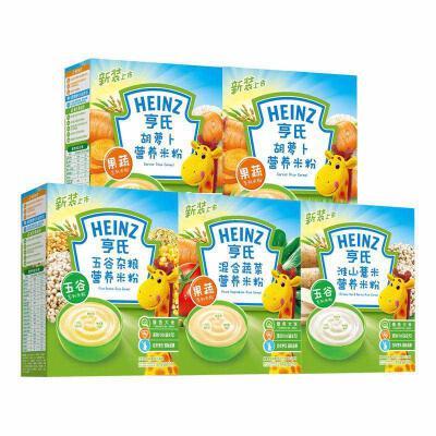 亨氏米粉 婴儿全素营养米粉225g*5(五谷+胡萝卜+混合蔬菜+薏米+黑米红枣) 宝宝辅食片状米粉,便于冲调