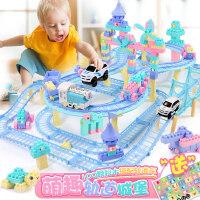 儿童玩具轨道车玩具车男孩4-6岁生日礼物3-5岁电动小汽车套装10岁 官方标配