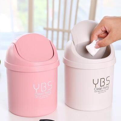 物有物语 迷你垃圾桶 创意迷你桌面垃圾桶 小号摇盖式垃圾筒家用客厅带盖塑料纸篓