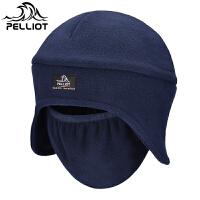 法国伯希和户外抓绒帽男女多功能保暖护耳帽防风帽冬季骑行套头帽