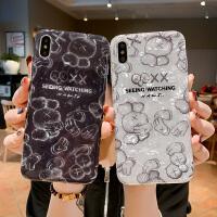 潮牌卡通苹果X/Xs/Xr手机壳贝壳纹iPhone6s/7/8plus情侣XsMax硅胶 6/6s 黑色贝壳纹KAWS