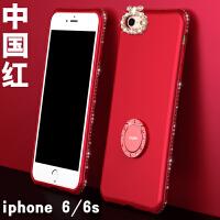 苹果6splus手机壳女款iPhone6硅胶六软壳6s磨砂防摔创意6plus潮牌i7水钻7plus新