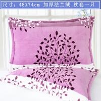 加厚春秋季保暖法兰绒枕套珊瑚绒枕芯套法莱绒枕头套 浅紫色 厚春江花色一只 48cmX74cm