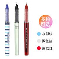 晨光直液式走珠签字笔0.5全针管学生考试中性笔0.38mm速干签字笔