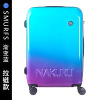 范塔戈萝 糖果色渐变色行李箱20/24寸旅行箱女拉杆箱男万向轮原创 渐变蓝 20寸