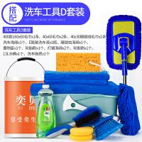 汽车洗车液洗车泡沫水蜡白车上光去污专用洗车套装工具清洁用品