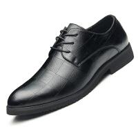 正装皮鞋男韩版尖头婚礼商务休闲黑色青年小皮鞋真皮男士英伦潮鞋真皮