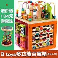 1-2-3岁宝宝早教益智力玩具b.toys绕珠百宝箱婴幼儿童木立方串珠
