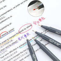 中柏彩色勾线笔 针管笔儿童漫画笔 手绘草图水彩笔签字笔防水套装