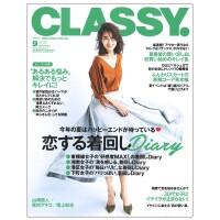 包邮全年订阅 CLASSY.(クラッシィ)日本日文原版 女性时尚杂志 年订12期