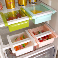 冰箱收纳盒 保鲜隔板挂钩式多用整理收纳架 抽动式分类收纳置物盒收纳架